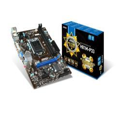Intel® H81 Express Chipset