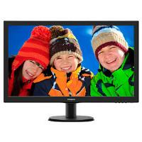 Philips (27 inch) LCD Monitor with LED Backlight 1920x1080 (Black)